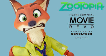 Action Figure Nick Wilde (Zootopia) Revoltech Complex Movie Revo