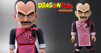 Tao Pai Pai Dragon Ball Retro Sofubi Collection (Bandai Spirits)