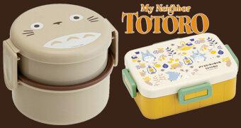 Marmitas Bento Box Meu Amigo Totoro (Hayao Miyazaki)
