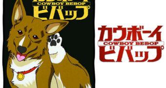 Cobertor de Lance Cowboy Bebop com o Cão Ein