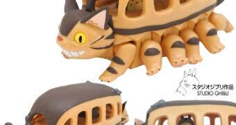 Brinquedo de Corda Ônibus-Gato (Catbus) do Filme Meu Amigo Totoro (Hayao Miyazaki)