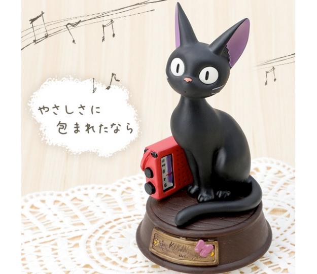 Caixa de Musica Kikis Delivery Service Jiji Music Box
