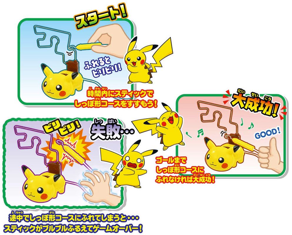 Jogo Choque Eletrico Pokemon Pikachu Electric Shock Wire Loop Game