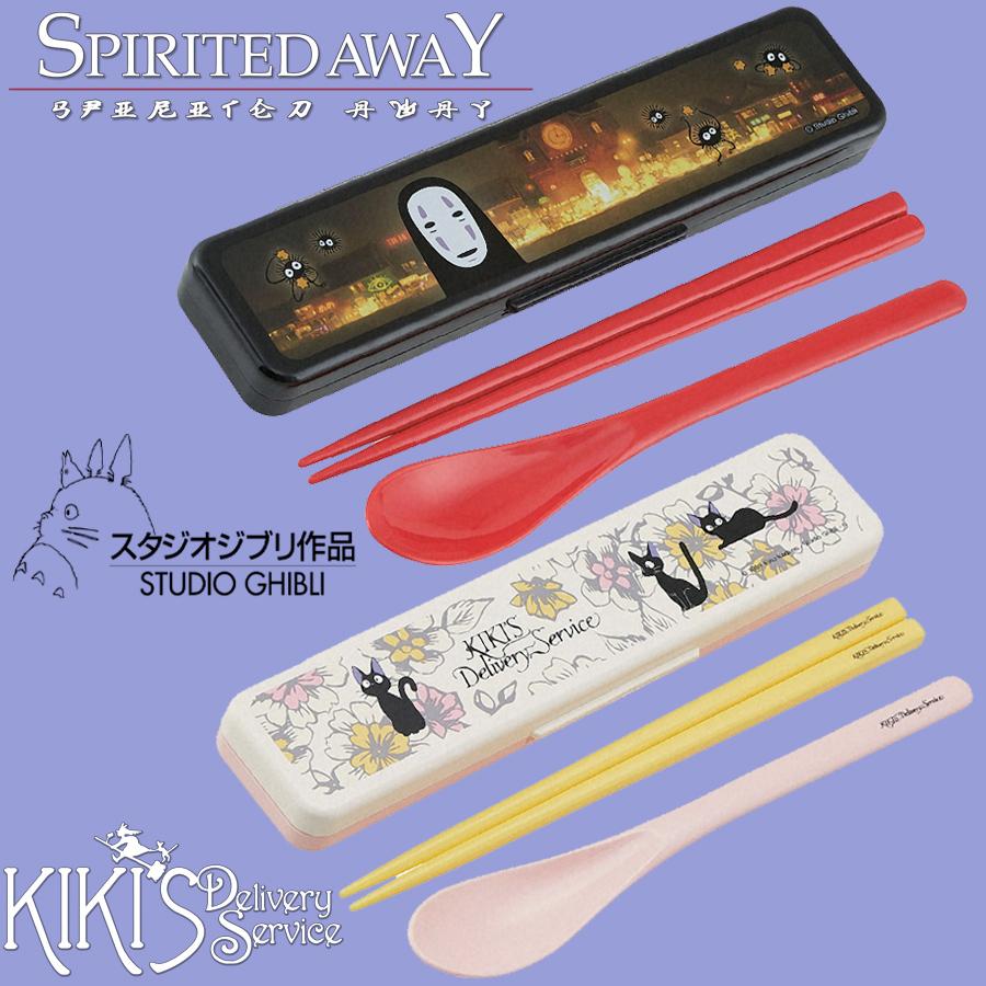 Kits Hashis Chopstick Hayao Miyazaki Chihiro e Kiki