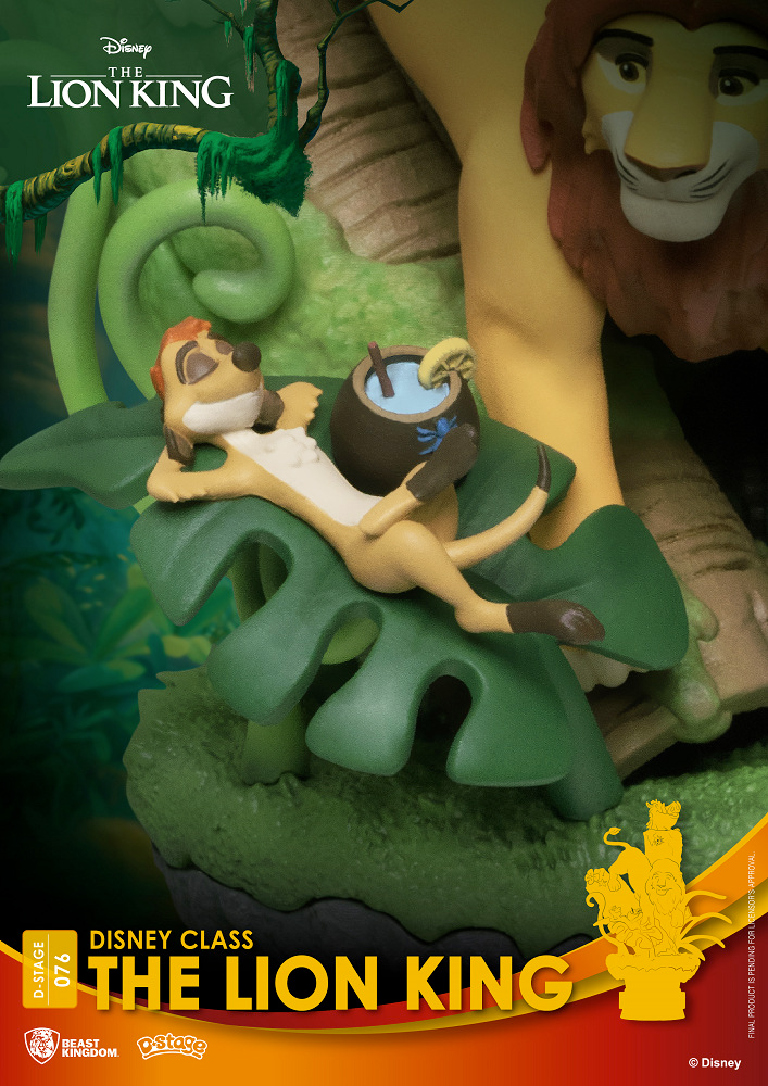 The Lion King Disney Classics D-Stage Statue