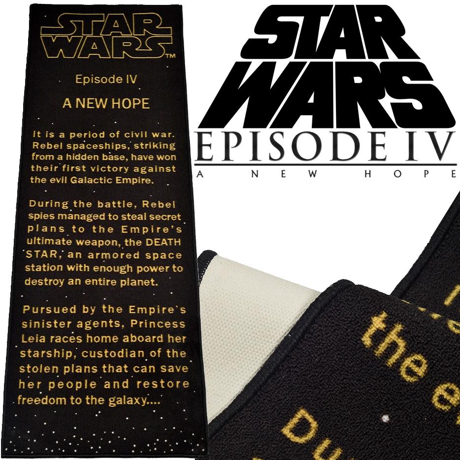 Tapete Texto de Abertura Star Wars: Uma Nova Esperança