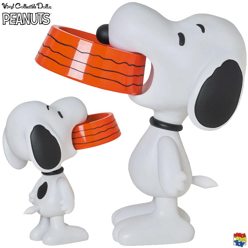 Snoopy com Tigela VCD Peanuts Medicom Toy com 70 cm de Altura