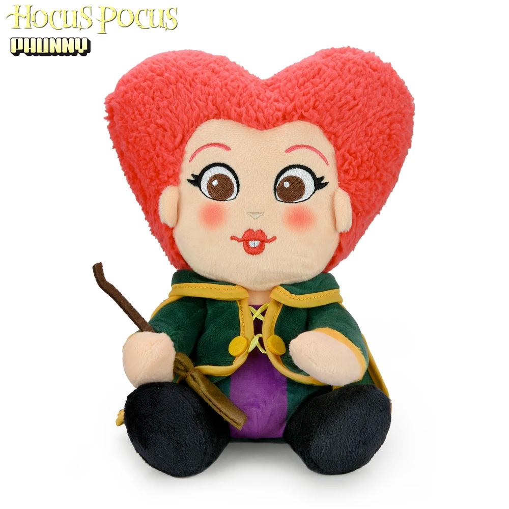 Bonecas de Pelúcia Kidrobot PHUNNY Abracadabra (Hocus Pocus):  Winifred, Sarah e Mary Sanderson