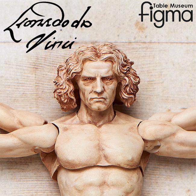 O Homem Vitruviano - Action Figure Figma Table Museum