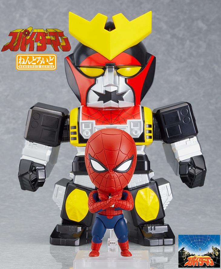 Boneco Nendoroid Homem-Aranha (Toei) com Robô Leopardon da Série Japonesa dos Anos 70