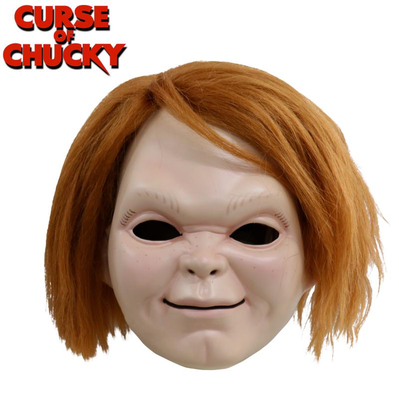 Máscaras do Filme A Maldição de Chucky (Halloween)